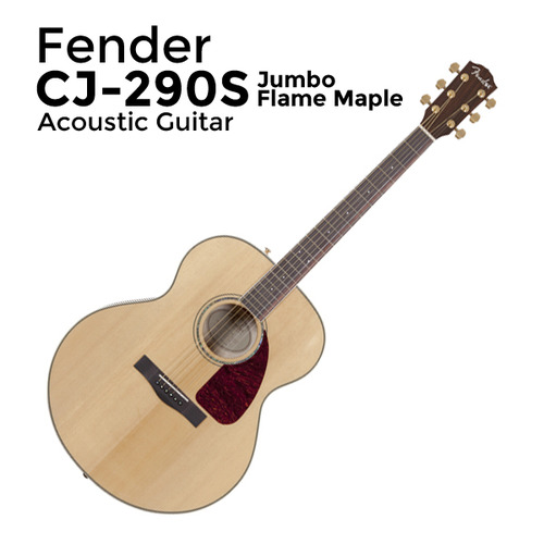 Fender(펜더) CJ-290S Jumbo Flame Maple Acoustic Guitar/펜더 CJ290S